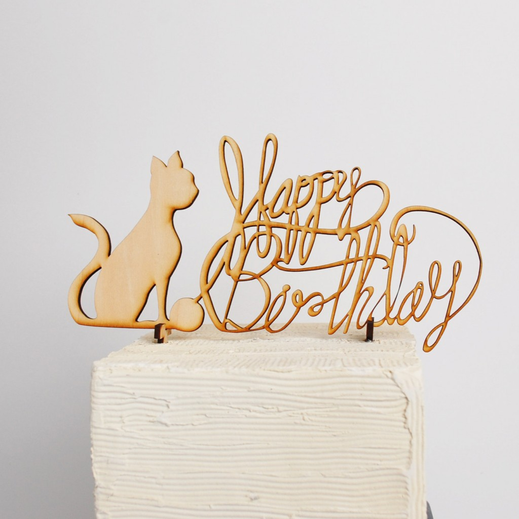 2 A Cat Lovers Birthday Cake Topper