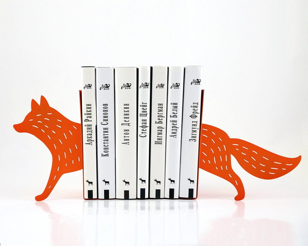 01 Reading Fox bookend