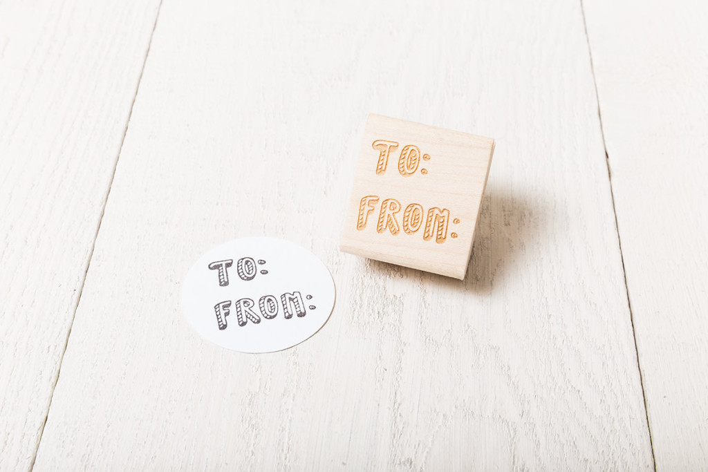 1 To and From Rubber Stamp